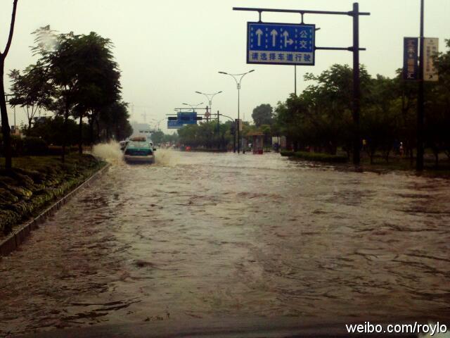"""杭州丁桥临丁路变身""""临丁河"""""""