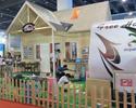 低碳环保的小木屋