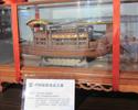《嘉兴红船》船模系列