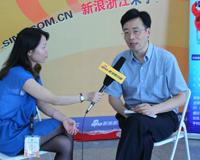 新浪浙江访谈杭州市旅游商品行业协会会长邓涛