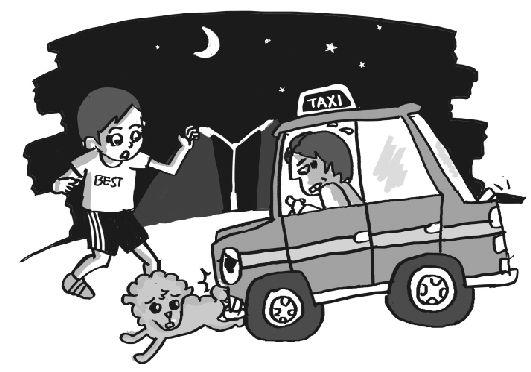出租房屋事故漫画