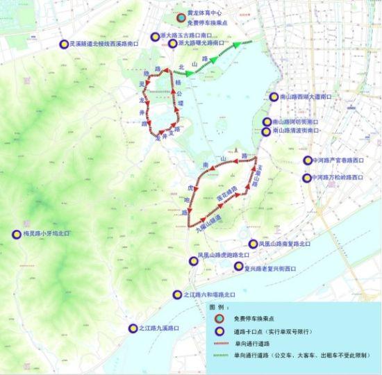 西湖景区限行(图)