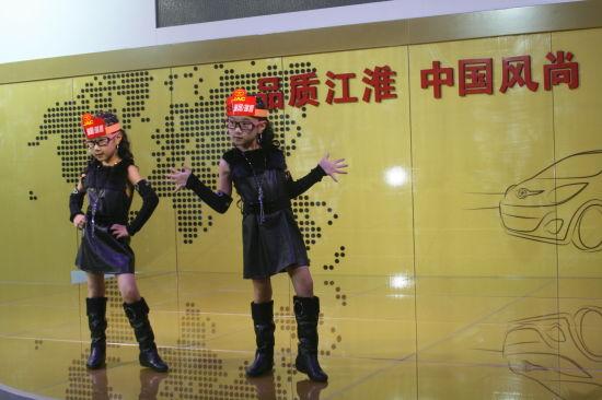 江淮汽车展台双胞胎小模特热舞