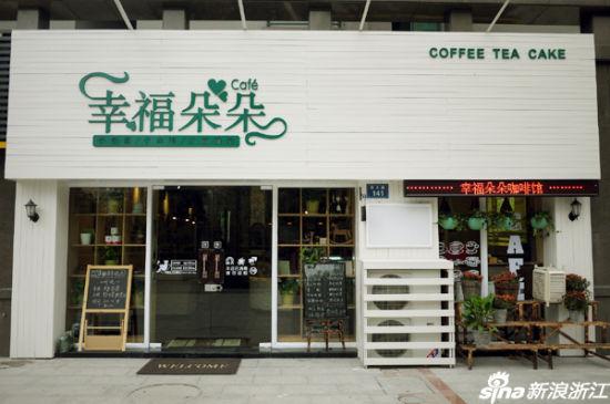 欧式咖啡厅门头装修效果图