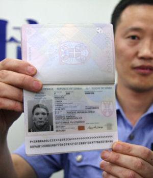 中国护照背面文字2017