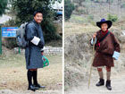 不丹裙装男国度