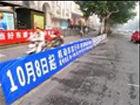 杭州错峰限行引争议