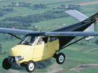 揭秘世界首架飞行汽车