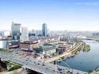 中国房价最低城市