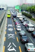 北京:公交提速