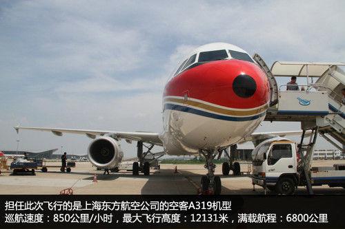 西安到台州飞机