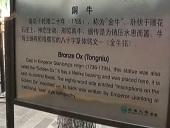 北京的一天