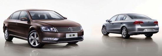 5月销量夺冠一汽大众迈腾车型引领B级车市场高清图片