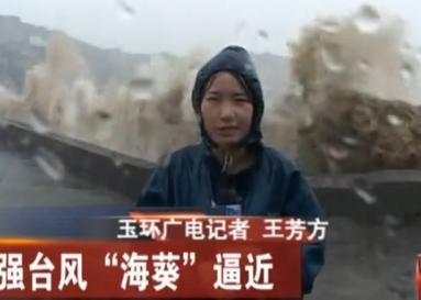 强台风海葵逼近浙江港口码头严阵以待