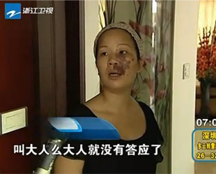 视频直击:母子一脚踏空从6层电梯井坠落