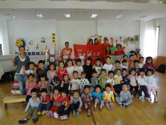 感恩成长:星辰幼儿园开展爱心捐赠活动