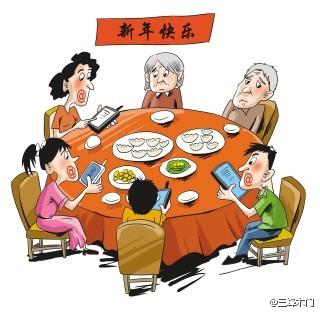・镜头二:家庭聚餐儿孙全在玩手机 老人怒摔盘离席