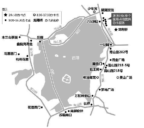 手绘地图,标注了沿西湖的28个公共自行车z卡办退点示