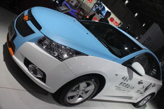 ...012杭州西博车展中霸气侧漏的展车 变色科鲁兹图片 37251 550x367