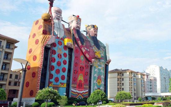 中国廊坊天子酒店