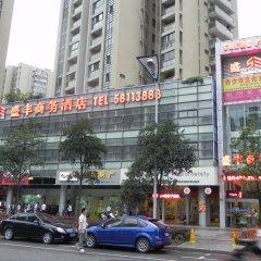 杭州盛丰商务酒店