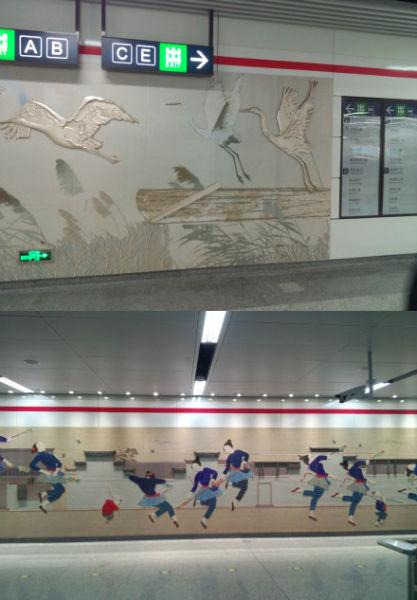 杭州地铁艺术墙(点击更多高清美图)