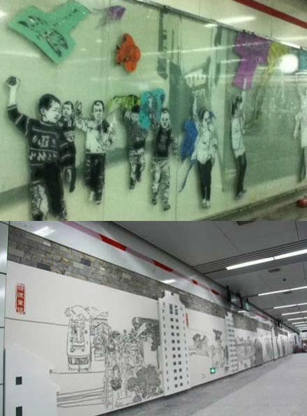艺术墙(点击更多高清美图)