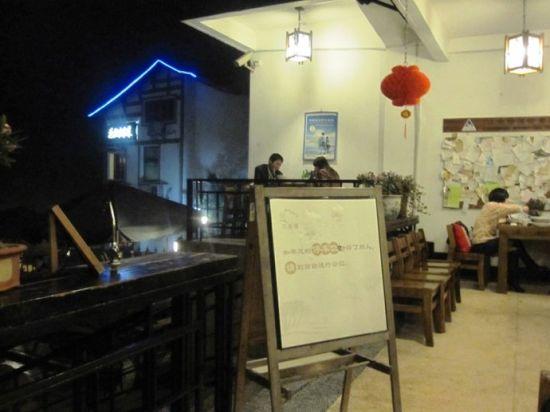 杭州江南驿青年旅馆(点击更多高清美图)