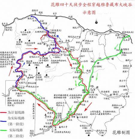 徒步雅鲁藏布江地图