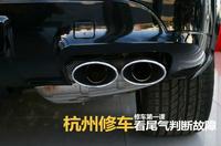 杭州修车 通过汽车尾气颜色判断故障