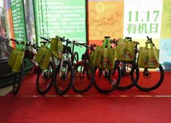 @哲科咯咯理想型:有机自行车