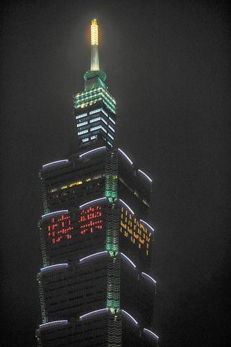 台北焰火 (点击更多高清美图)
