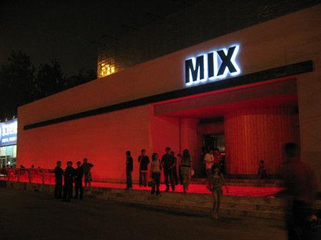 北京夜店MIX(点击更多高清美图)
