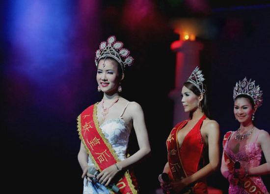 泰国历届人妖皇后齐聚芭堤雅