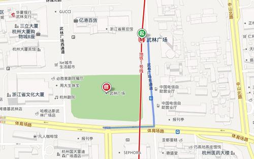 从武林广场站步行至武林广场线路图(点击更多高清美图)