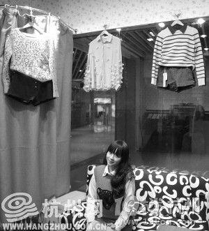 两个90后女孩杭州开了家无人营业女装店(组图)