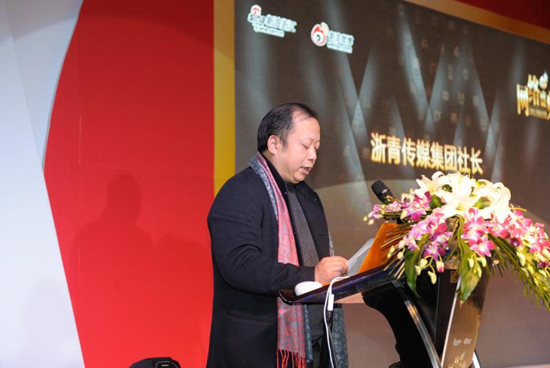 浙青传媒集团社长史建发言