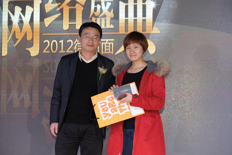 来自阿斯顿马丁杭州的嘉宾获得盛典现场大奖