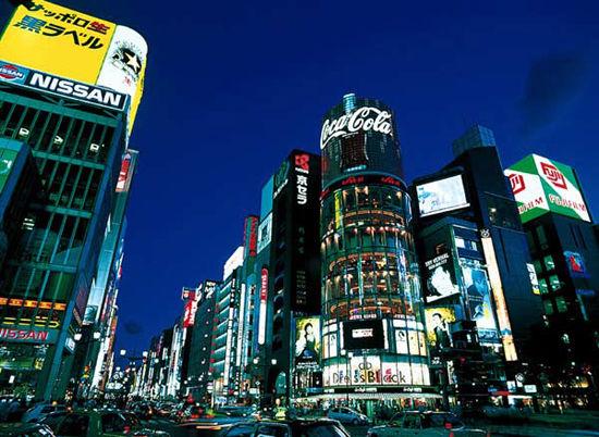 东京陪酒女郎(点击更多高清美图)