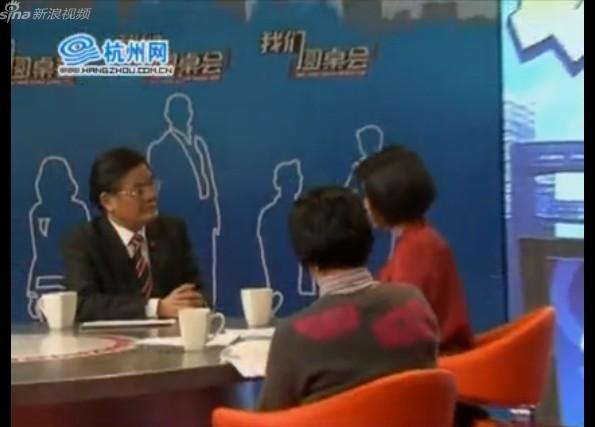 """邵占维市长与市民畅谈杭州""""十二五""""发展"""