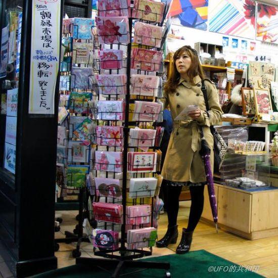 日本的大型百货商店