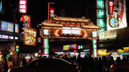 台湾夜市(点击更多高清美图)