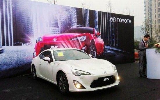 丰田86跑车杭州正式上市 售价26.9 27.9万高清图片
