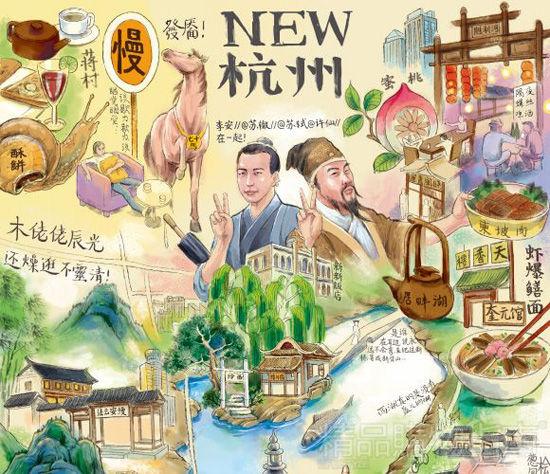 轻春杭州(点击更多高清美图)