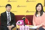 名医健谈第一期:浙医二院王建安讲如何预防心肌梗死