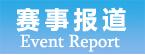 东方智慧首届境外期权期货模拟大赛