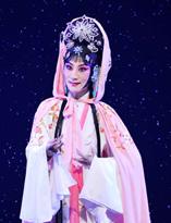 京剧《才女鱼玄机》