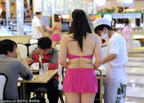 长沙比基尼餐厅