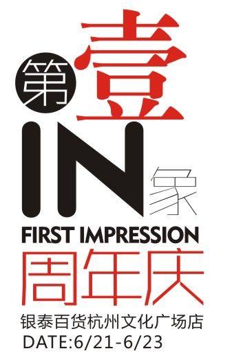 logo 标识 标志 设计 图标 337_527 竖版 竖屏