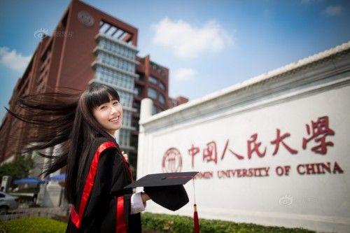 人民大学网站发美女毕业照访问急升一度瘫痪(组图)
